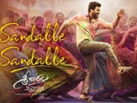 Sandalle Sandalle Sreekaram Movie Mp3 Song Download - Sreekaram