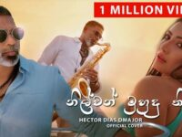 Nilwan Muhudu Theere Hector Dias Mp3 Song Download - Hector Dias