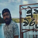 Muthu Warusa MasterD Mp3 Song Download - Muthu Warusa Mp3