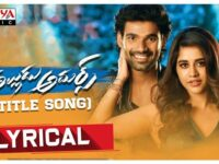 Alludu Adhurs Title Song Download - Alludu Adhurs Movie Mp3 Song