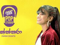 Neththara Cover Hana Shafa Mp3 Song Download - Neththara Cover Mp3