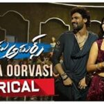 Ramba Ooravasi Alludu Adhurs Movie Mp3 Song Download - Alludu Adurs