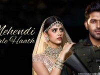 Mehendi Wale Haath Guru Randhawa Mp3 Song Download