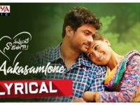 Aakasamlone Nuvvunte Naa Jathaga Movie Mp3 Song Download