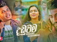 Daduwama Shashi Udayanga Mp3 Song Download - Daduwama Mp3