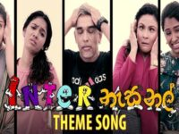 International Tele Drama Theme Song Amila Sandaruwan Mp3 Download