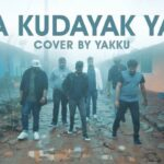 Eka Kudayak Yata Cover Yakku Mp3 Song Download - Eka Kudayak Yata