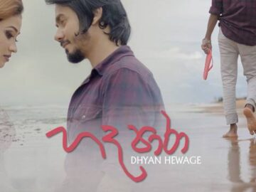 Hada Para Dhyan Hewage Mp3 Song Download - Hada Para Mp3 Song