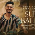 Sun Baliye Sonu Kakkar & Gajendra Verma Mp3 Song Download