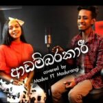 Adambarakari Theme Song Cover Mp3 Download - Adambarakari Mp3