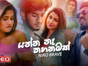 Yanna Na Thahanamak Niro Brave Mp3 Song Download
