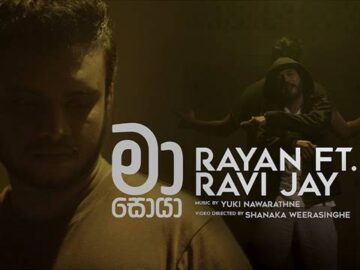 Ma Soya Ryan Ft Ravi Jay Mp3 Song Download - Ma Soya Mp3 Song