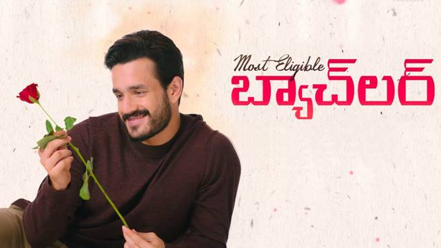 Guche Gulabi Most Eligible Bachelor Movie Mp3 Song Download