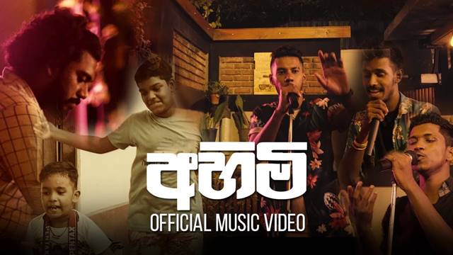 Ahimi Ayeshmantha Ft Zany & Uzi & OOSeven Mp3 Song Download