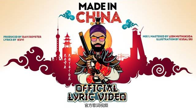 Made in China Ravi Royster Mp3 Download