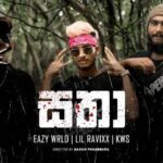 Satha Young Money Mp3 Song Download