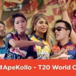 Ape Kollo T20 World Cup Song Mp3 Download